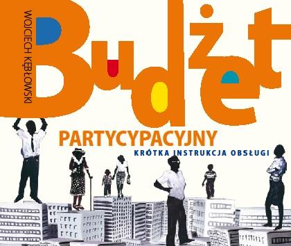 Громадський бюджет для активістів