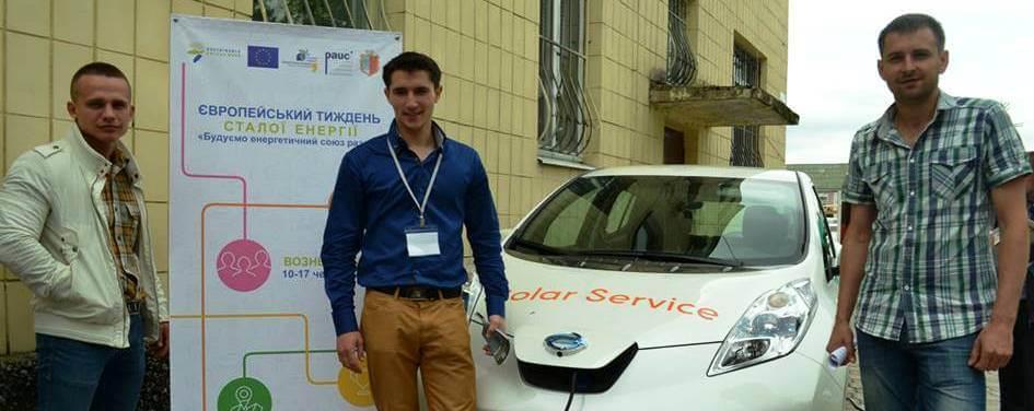 Європейський тиждень сталої енергії у Вознесенську