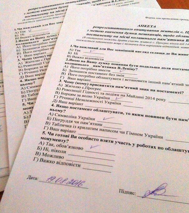 Об'єднані громади Чернігівщини розпочали громадські консультації