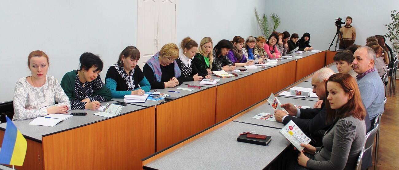 Громадський бюджет – нові міста України