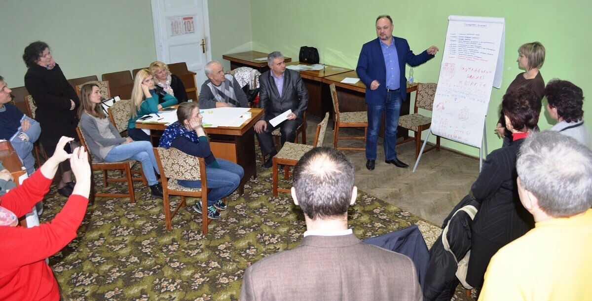 Мешканці Дрогобича проходили навчання з громадського бюджету