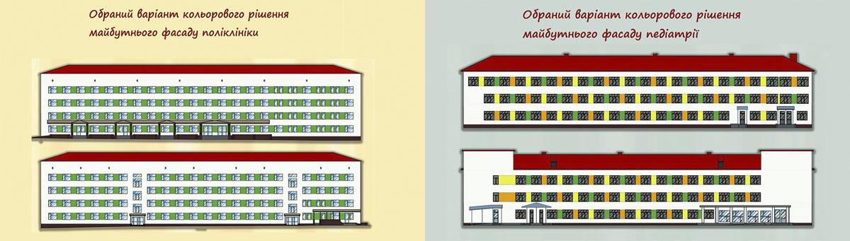 Мешканці Вознесенську обрали майбутній зовнішній вигляд фасадів будівель лікарні