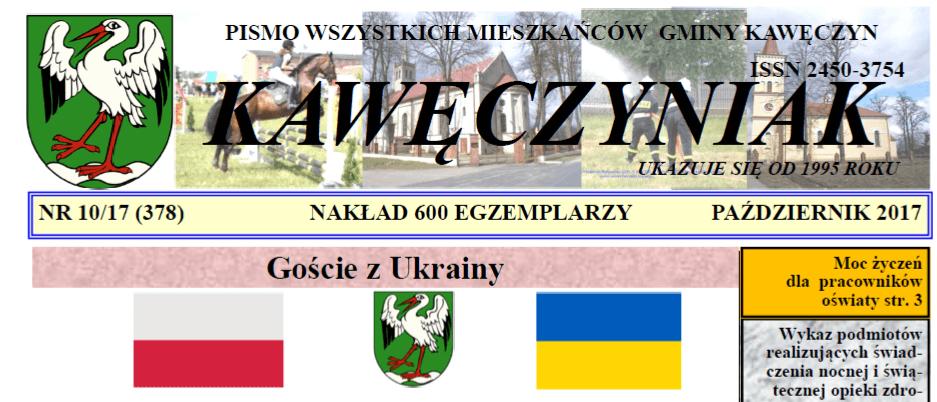 Гості з України у Кавенчині