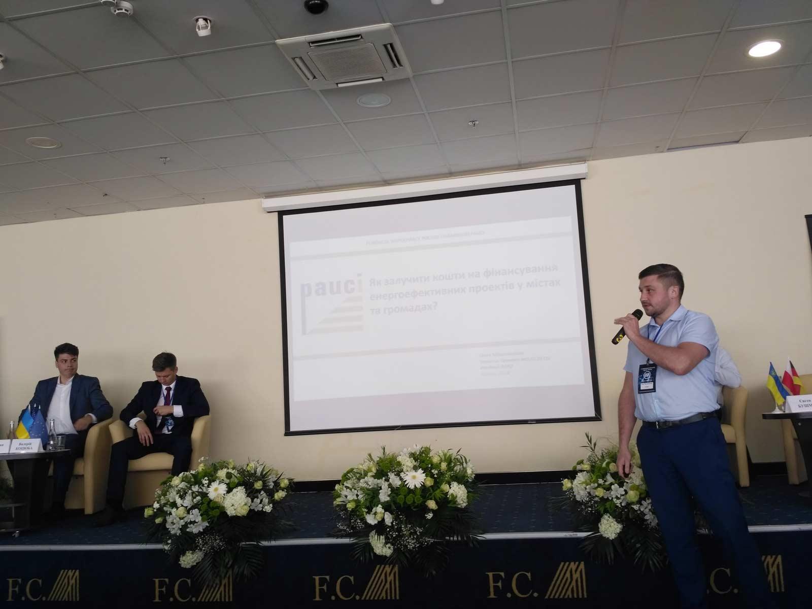 Проекти Фундації ПАУСІ були презентовані на Східноєвропейському бізнес-форумі