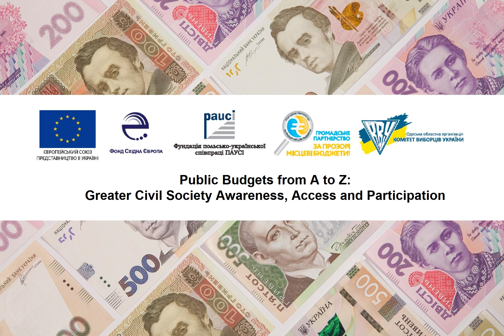 Strengthening the participation of vulnerable groups in the budgetary process