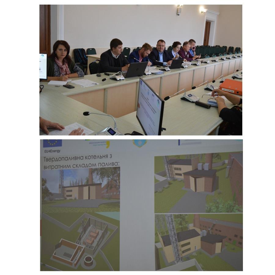 Засідання Наглядового комітету з реалізації проекту МОГЕДІКО