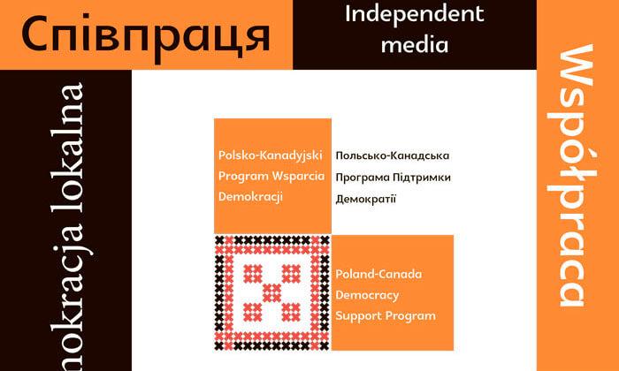 Запрошуємо громадських активістів до участі у семінарі з партиципаторного бюджетування