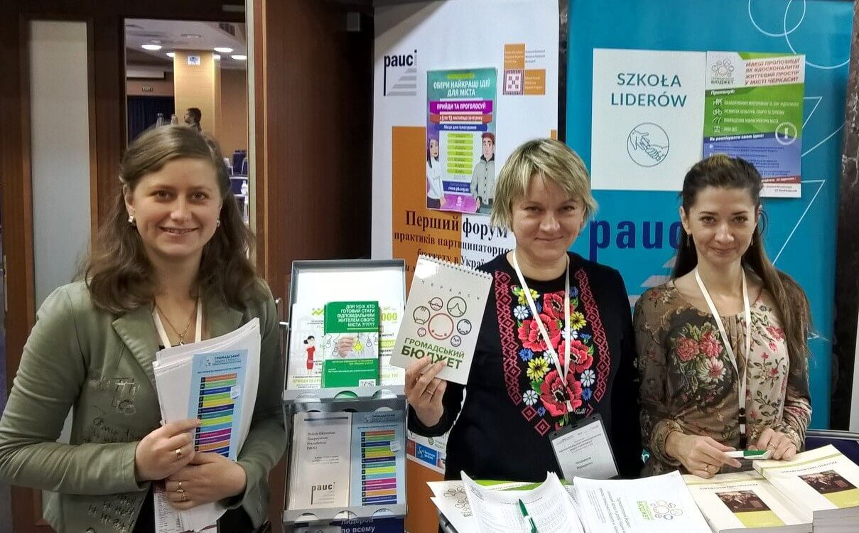 Відкрите врядування в українських містах: моделі та інструменти