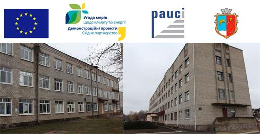 Мешканці Вознесенську обирають кольорове рішення майбутніх фасадів!