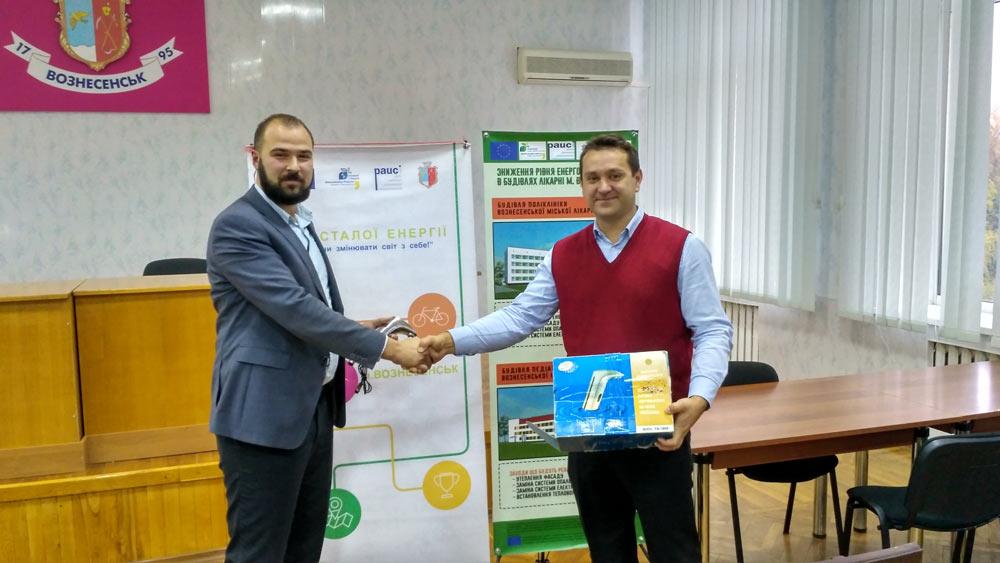 У Вознесенську відбувся семінар з енергоменеджменту та енергомоніторингу