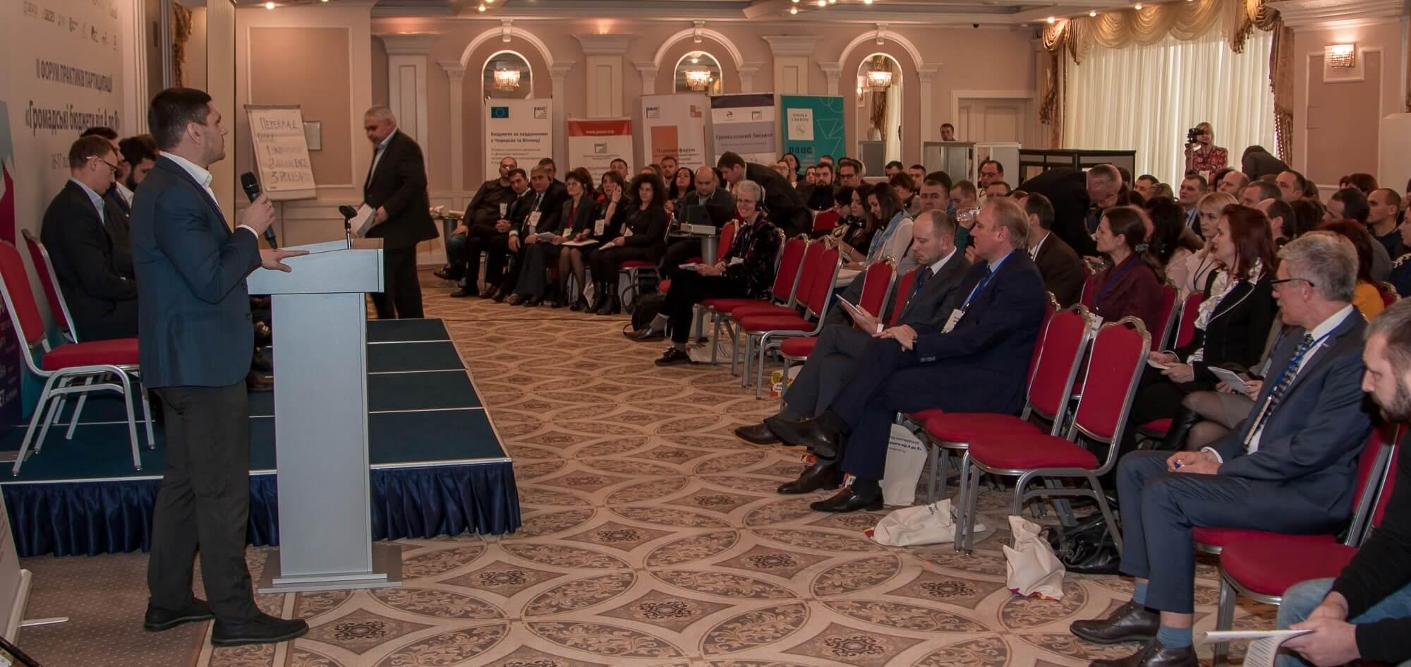 У столиці зібралися партиципатори з України, країн ЄС, Грузії та Молдови, щоб обмінятися кращими практиками впровадження бюджету участі