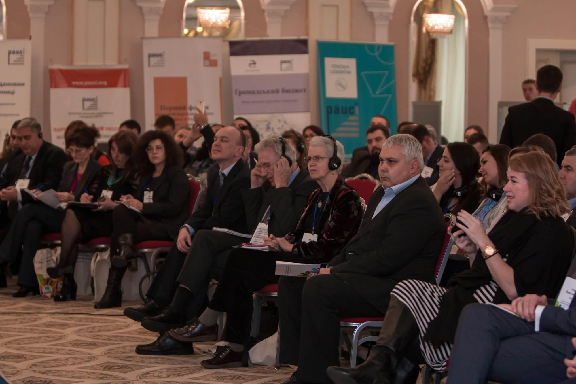 ІІ Форум практиків партиципації «Громадські бюджети від А до Я»