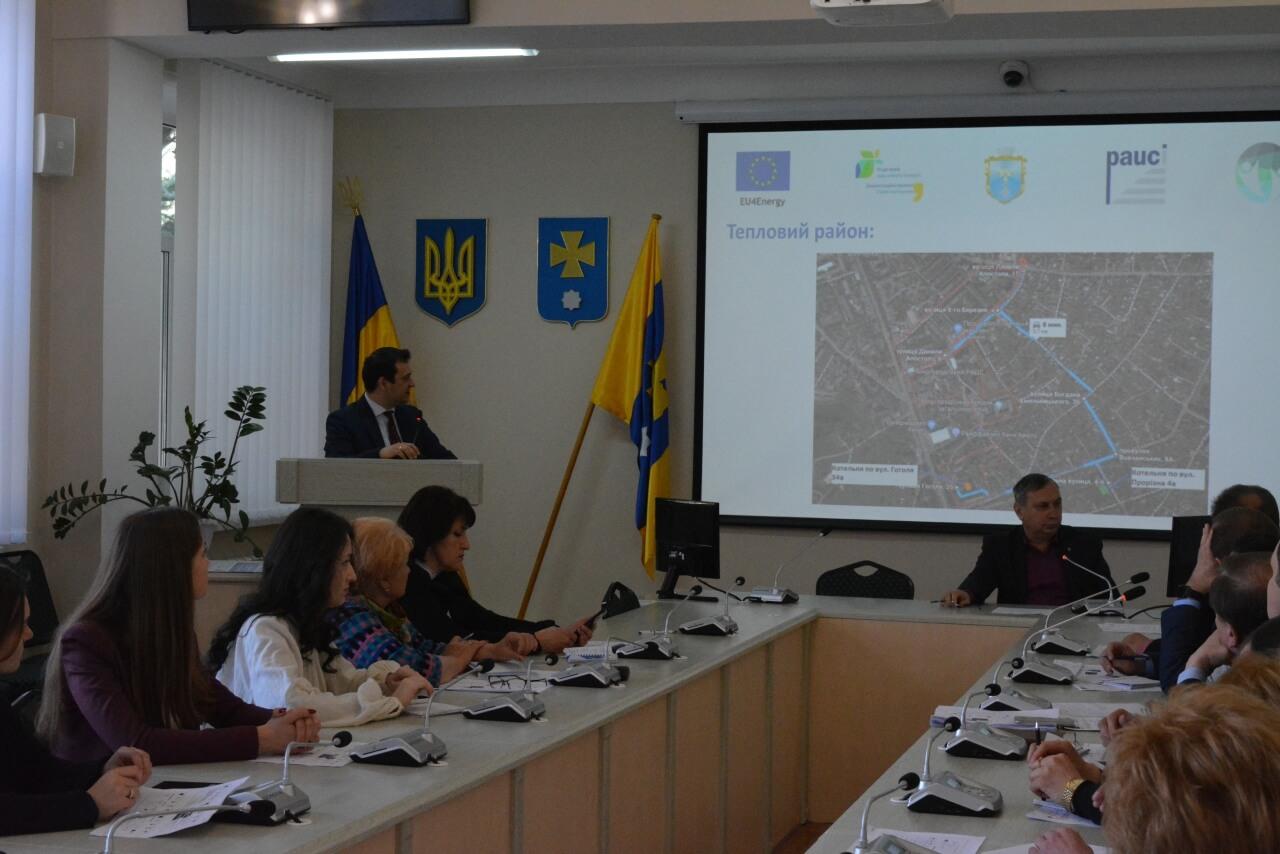 Відбулася стартова зустріч Проекту ЄС МОГЕДІКО у Миргороді