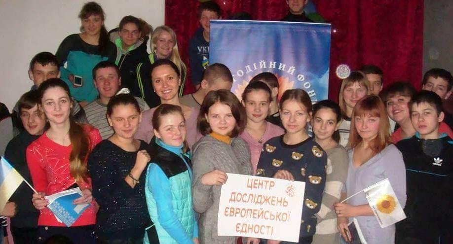 Активна молодь – успішна громада